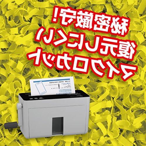 Asuka asmix micro-cut shredder HM02GR 10 micro-shredding shredded