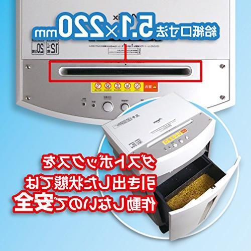Asuka shredder S88MC silent