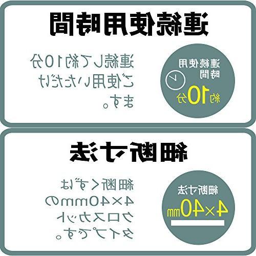 Kokuyo maximum AMKPS-X80W